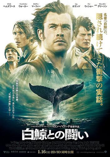 poster2 (1).jpg